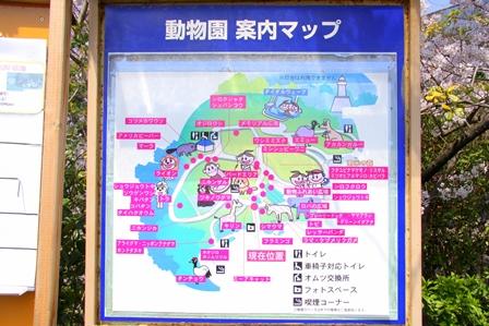 動物園の案内マップ