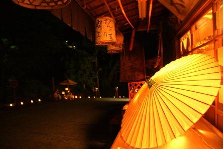 吉野山 桜燈火 傘