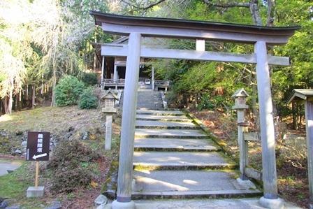 吉野山金峯神社