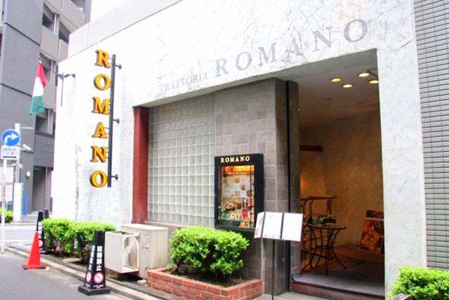 トラットリア ロマーノ 五反田は、五反田駅からすぐの好立地