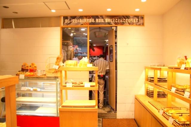 パネッテリア・アリエッタ 五反田本店のスタッフは感じもいいです♪