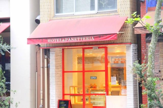 パネッテリア・アリエッタ 五反田本店の外観