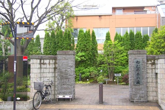 ねむの木の庭入口