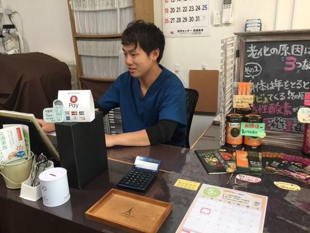 ピース鍼灸接骨院の野村先生の経歴