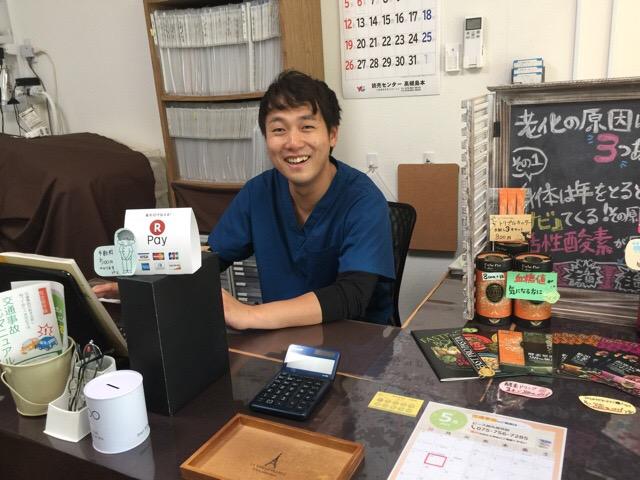 ピース鍼灸接骨院の野村先生