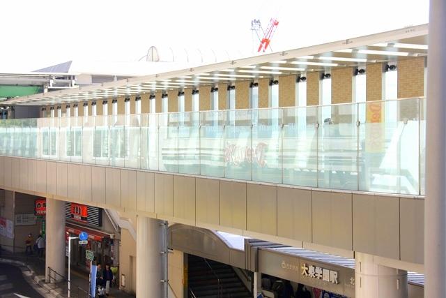 大泉アニメゲートがある大泉学園駅