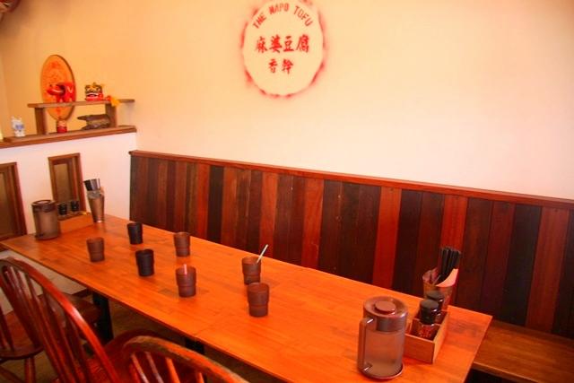 かかん梶原店の店内、テーブル席