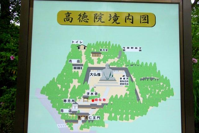(鎌倉大仏)高徳院境内図