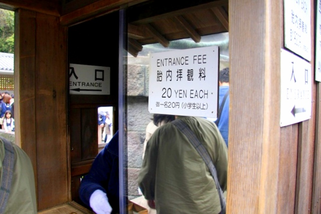 鎌倉の大仏胎内拝観時間と料金