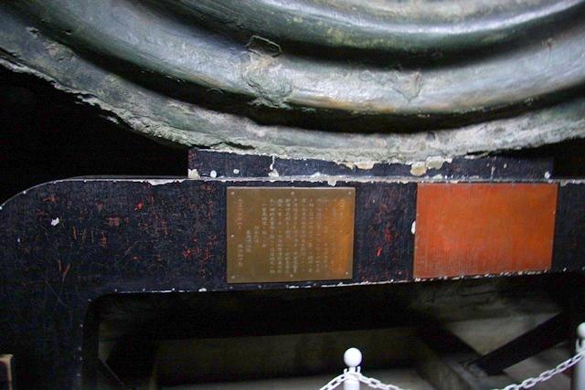 鎌倉の大仏様の胎内は、神秘的な空間