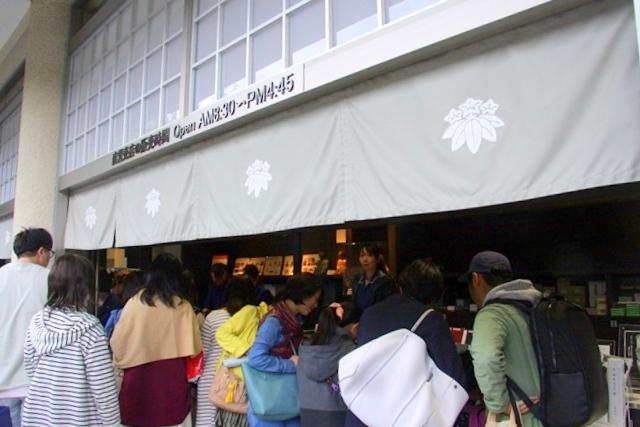 鎌倉の大仏様で知られる、高徳院の売店