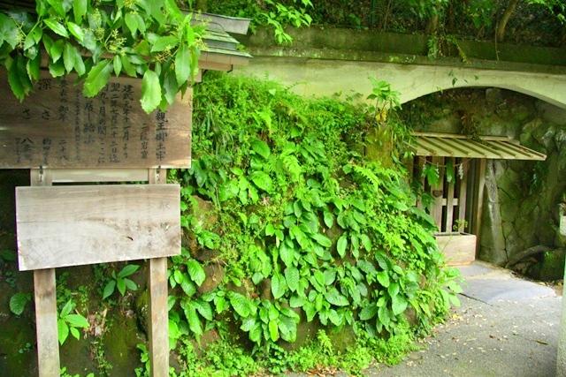 鎌倉宮にある護良親王の御土牢