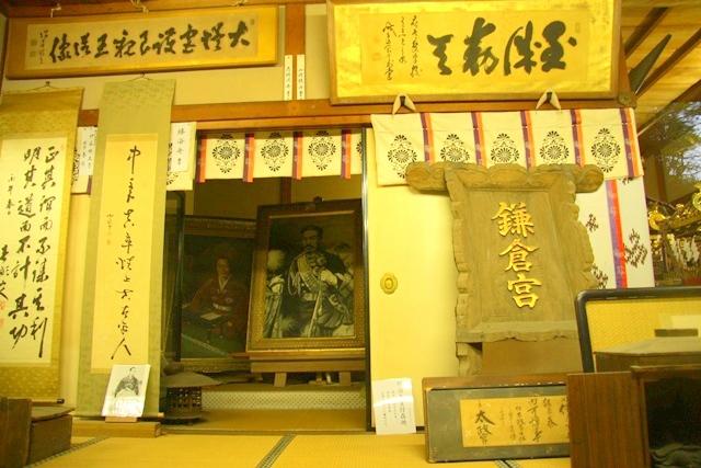 鎌倉宮の御下賜額