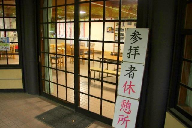 鎌倉宮、参拝者休憩所