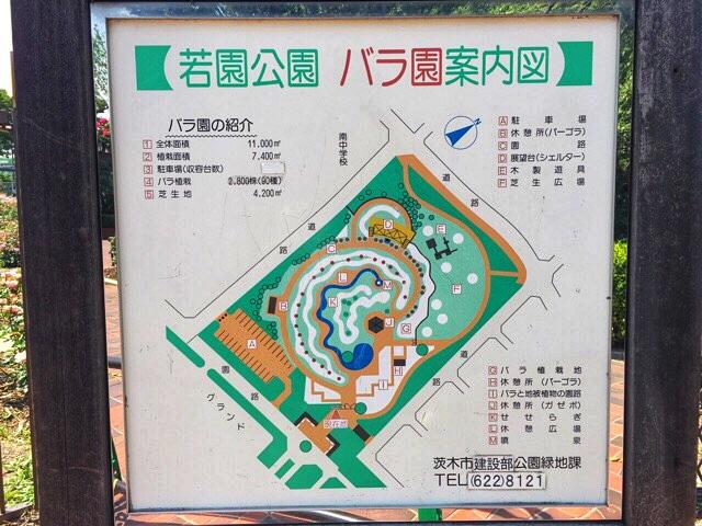 若園公園内の地図