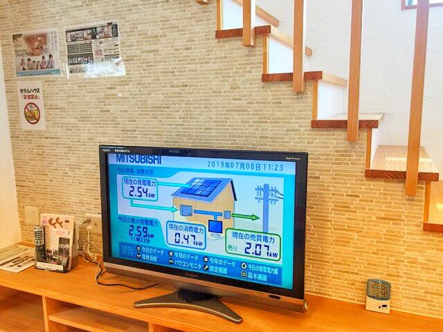 小林工務店の住宅展示場で発電状況をチェック