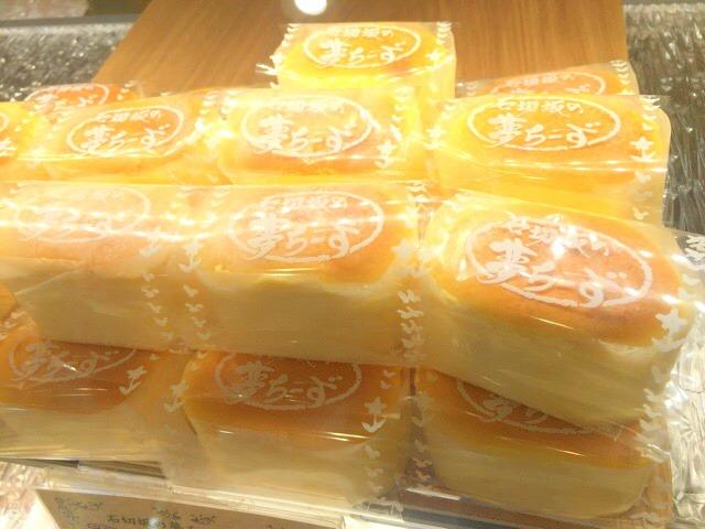 シェ・アオタニの石切坂 夢チーズ