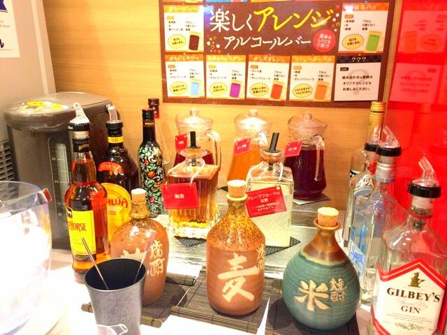 なべいちのアルコールバーは、いろいろアレンジしてオリジナルカクテルが楽しめる!