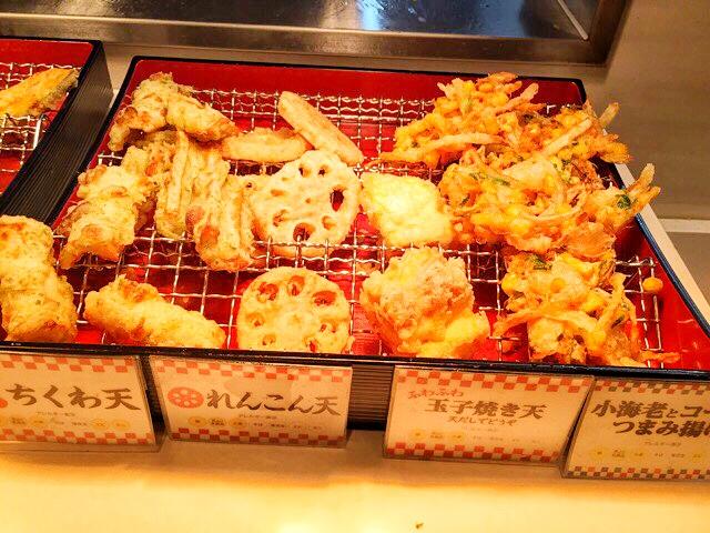 なべいちの天ぷら