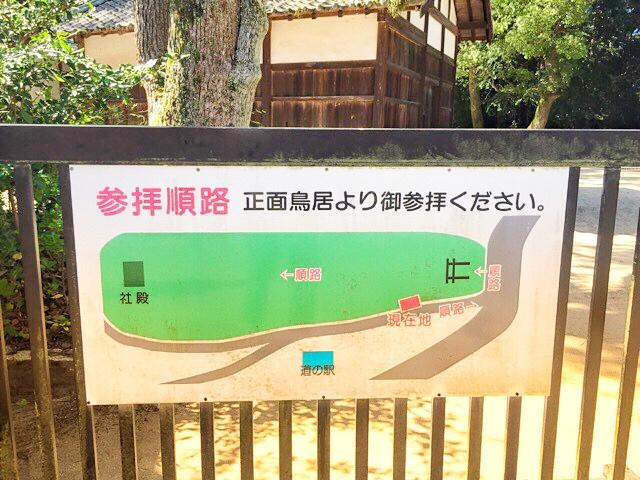 大山祗神社への参拝順路