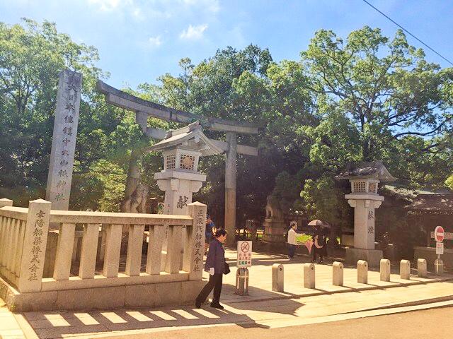 大山祗神社の正面鳥居