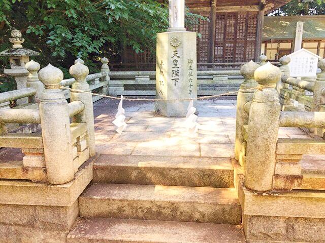 大山祗神社、昭和天皇在位60周年記念碑