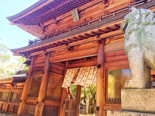 大山祗神社、総門