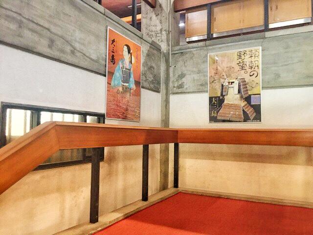 大山祇神社宝物館