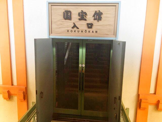 大山祇神社宝物館の国宝館