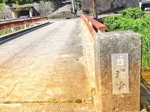 日浦橋を渡って両新田神社へ