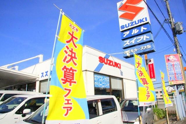 スズキカーズ大阪摂津店の外観