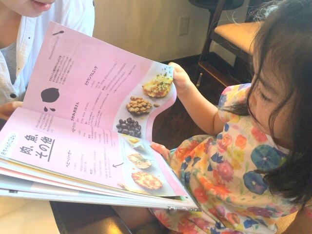 トラットリア ラ フォンテで本を読む子供