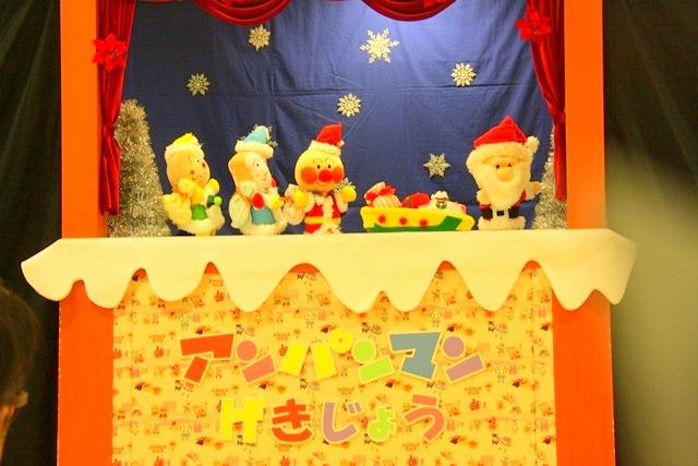 神戸アンパンマンミュージアム&モールの人形劇「アンパンマンげきじょう」