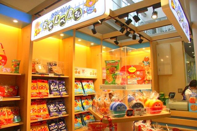 神戸アンパンマンミュージアム&モールのおせんべまんのおせんべ屋さん