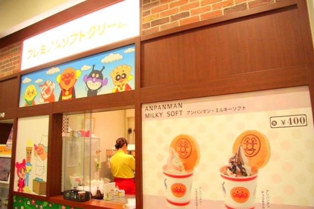 神戸アンパンマンミュージアム&モール内、プレミアムソフトクリーム