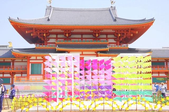 花びより金剛寺、風花の広場