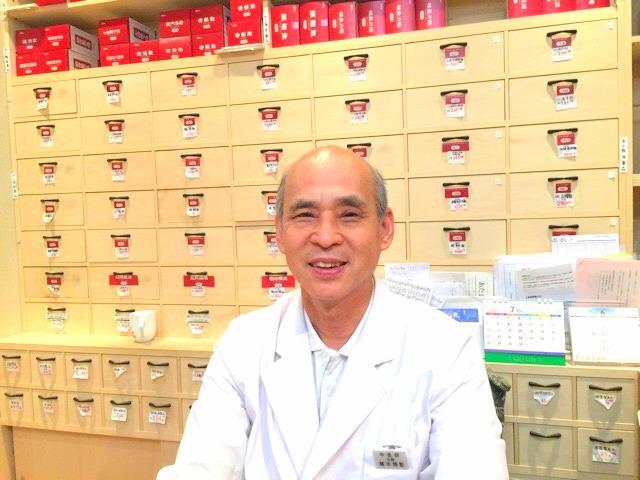 漢方瑞雲高槻薬店の先生