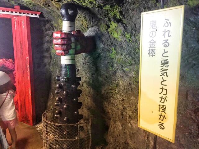 小原洞窟内の天道入口
