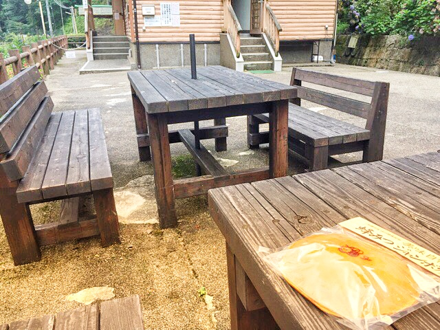 小原洞窟テーブル