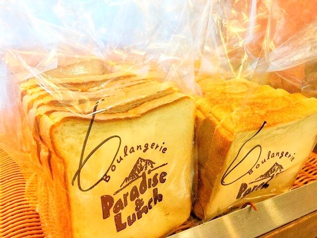 パラダイス&ランチのラ・ギャミヌリィが作る国産小麦を使った無添加の食パン