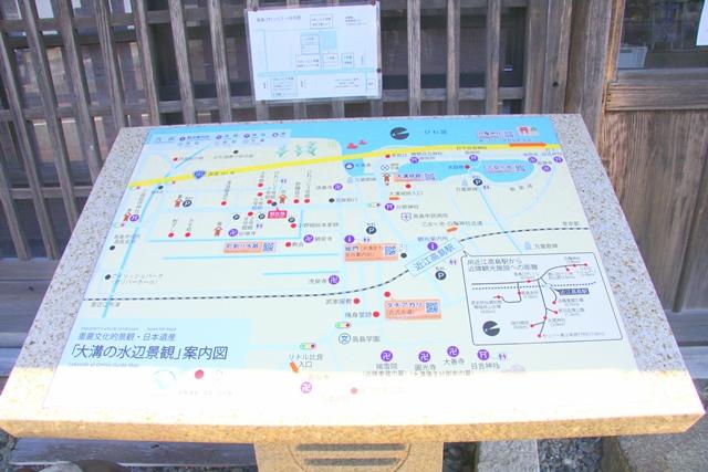 高島びれっじ案内図