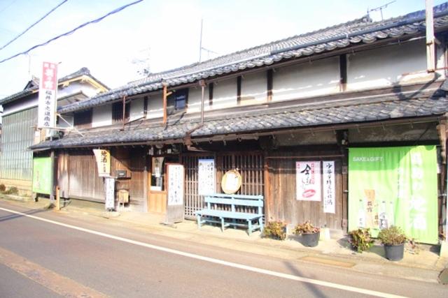高島びれっじの酒屋