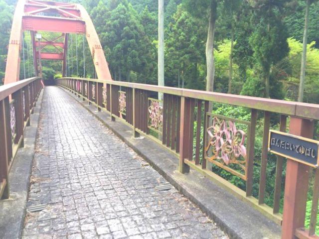 本谷公園につながる本谷出湯橋