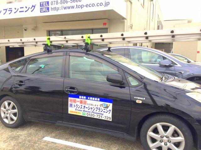 トランスオーシャンプランニング営業車