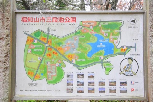 福知山市三段池公園マップ