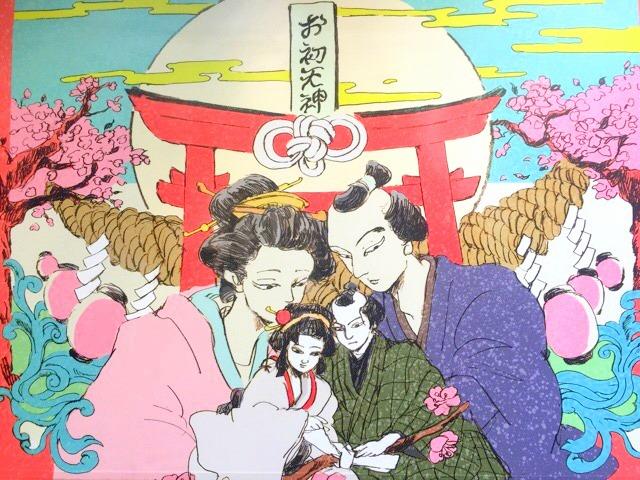 お初天神(露 天神社)内に描かれたお初と徳兵衛