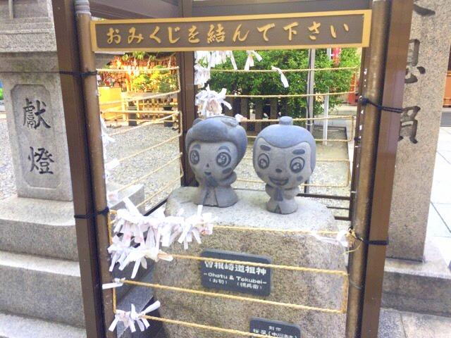 お初天神(露 天神社)こちらでおみくじを結びます。