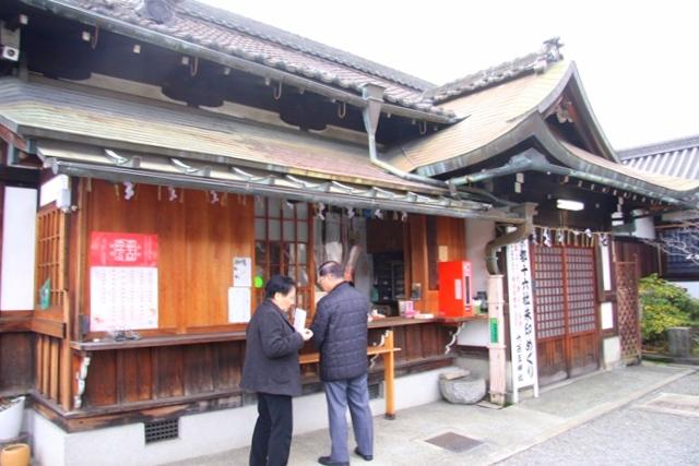 六孫王神社の社務所