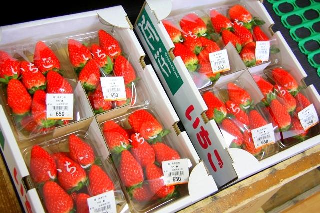 アグリパーク竜王、直売所ドラゴンちゃんで販売されているイチゴ