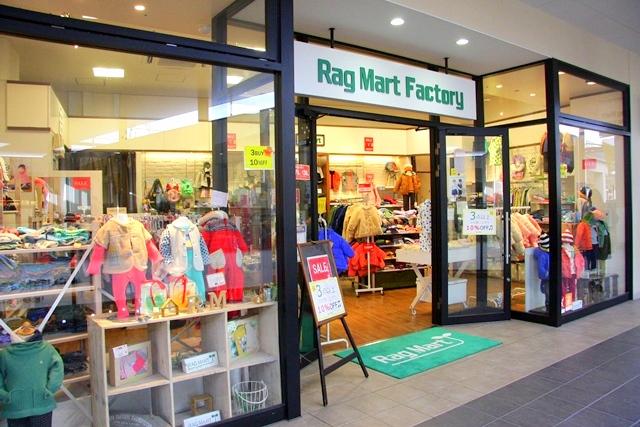 三井アウトレットパーク滋賀竜王のRag Mart Factory